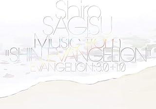 "[Album] Shiro SAGISU Music from ""SHIN EVANGELION"" [FLAC + MP3 320 / WEB]"