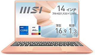 【Amazon.co.jp限定】【インテル最新CPU搭載・薄型・軽量】MSIビジネス・クリエイターノートPC Modern-14 1.3Kg i7 IrisXe /14FHD/16GB/512GB/Modern-14-B11M-099JP