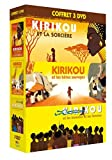 Coffret 2013 l'intégrale KIRIKOU (et la sorcière + et Les bêtes Sauvages + et Les...