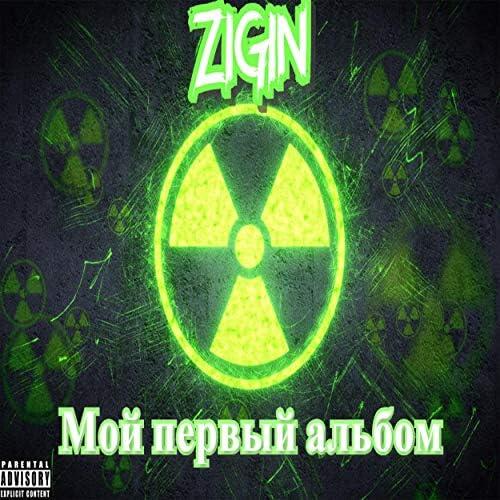 ZIGIN