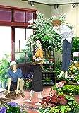 夏雪ランデブー 第2巻[DVD]