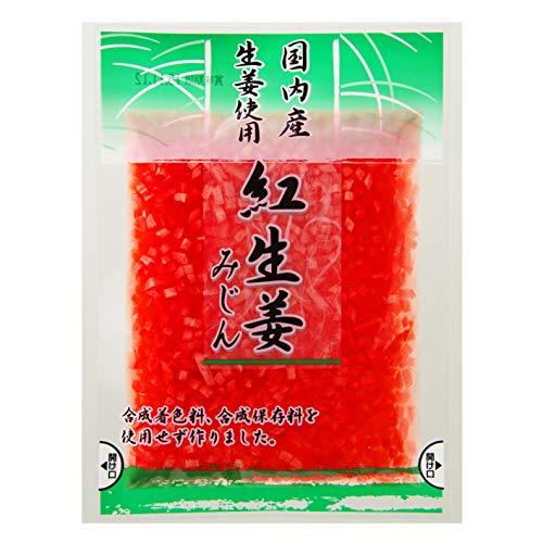 国産生姜使用 紅しょうがみじん切り 45g