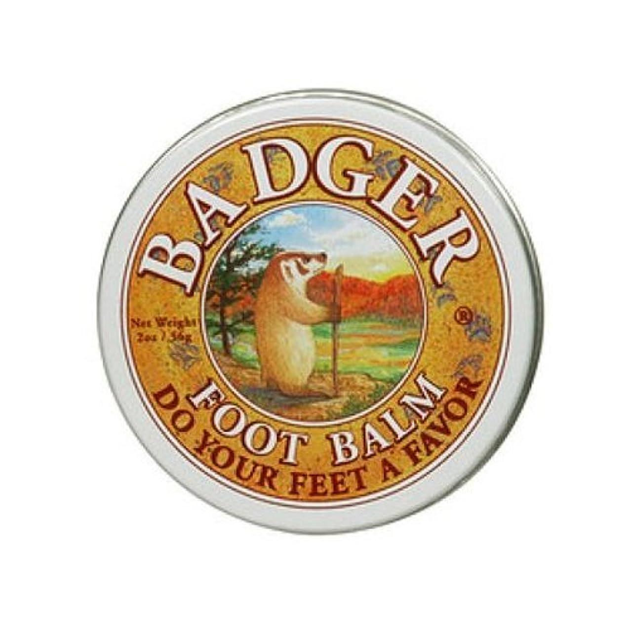 ボール回転させる楕円形Badger バジャー オーガニックフットクリーム ペパーミント & ティーツリー【小サイズ】 21g【海外直送品】【並行輸入品】