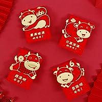 gcywj 中国のお年玉袋 祝儀袋 ホンバオ 古典的 赤い 幸運祈り かわいい漫画 中国要素 ラッキー、喜び、繁栄、幸運、幸せの象徴 春祭り 旧正月 お礼 出産祝い 誕生日祝い16pcs
