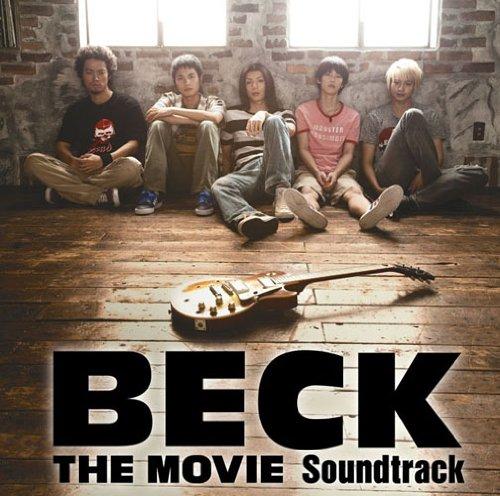 BECK オリジナル・サウンドトラック