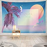 WAYATO Summer-Psychedelic Wall Hanging Tapestry, 80x60 Inches Tropical Palm Tree Beach Vintage Retro Futuristic Minimal Wall Tapestry for Home Decorations Bedroom Dorm Decor
