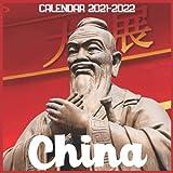 China Calendar 2021-2022: April 2021 Through December 2022 Square Photo Book Monthly Planner China, small calendar