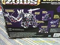 Zoids Elephander Motorized 038 172 Scale Action Figure Model Kit NEW Open 海外ぞいど 不朽 名作