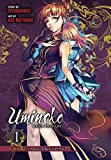 Umineko WHEN THEY CRY Episode 3: Banquet of the Golden Witch Vol. 1