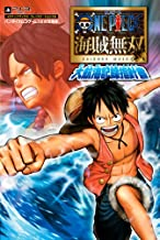 One Piece: Kaizoku Musou For PS3 Official Strategy Guide Bandai Namco Games [Japan Import]