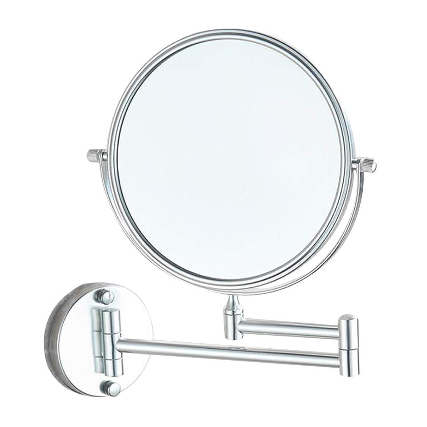 スリッパピカソ契約したHUYYA 化粧鏡、両面 壁掛け式 化粧ミラー 3倍拡大 けメイクミラー 360 °回転 伸縮可能折りバスルームの鏡,Silver_8inch