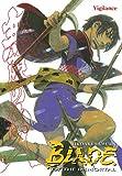 Blade of the Immortal Volume 30: Vigilance