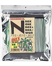 エムリットフィルター ホンダ N-BOX/ONE/WGN エアコンフィルター D-040_N 花粉対策 抗菌 抗カビ 防臭