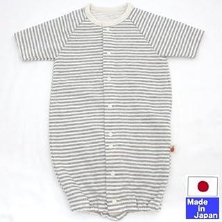 やわらか接結ニット七分袖ツーウェイオール(ボーダー)50-60cm 日本製 (グレー)