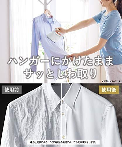 Panasonic(パナソニック)『衣類スチーマー(NI-FS750)』