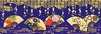 AAK28-2045 和風グリーティングカード/むねかた 「扇子枝垂れ桜」 (中紙・封筒付) 鏡面紙