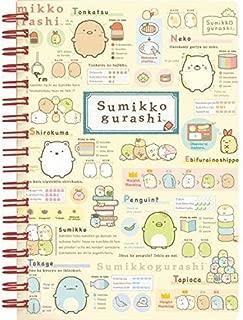 San-X Sumikko Gurashi, things in the corner, ring type B6 notebook