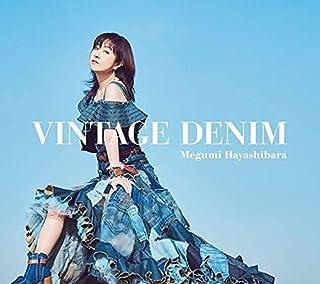 【店舗限定特典あり】【初回製造分特典あり】30th Anniversary Best Album「VINTAGE DENIM」(林原めぐみオリジナルブロマイド付き) (スペシャルケース仕様) (SPECIAL PHOTO BOOK 36P封入)