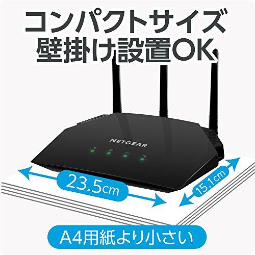 『NETGEAR WiFiルーター 無線LAN AC1700 速度 1450+300Mbps R6350』の4枚目の画像
