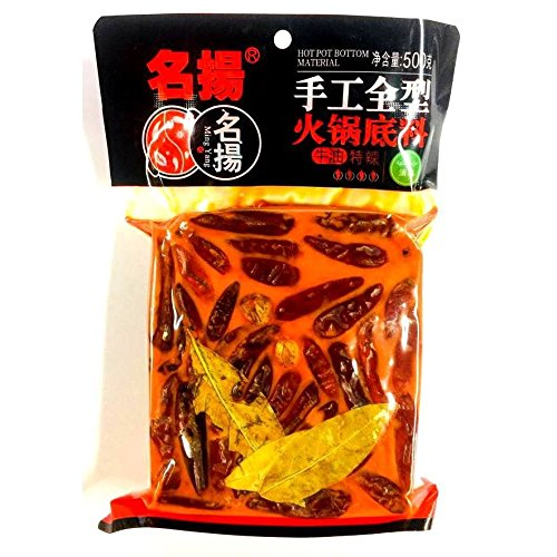 牛油特辣 手工全型 火鍋底料 清真 名陽 牌 四川 500g 鍋の素(Ming Yang) Hot Pot Bottom Material