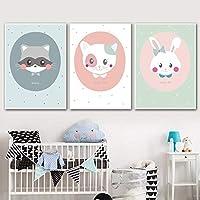 動物の頭の装飾の絵画小さなアライグマのパンダとウサギの子供の装飾の絵画かわいいリビングルームの家の装飾-40x55cmx3個フレームなし