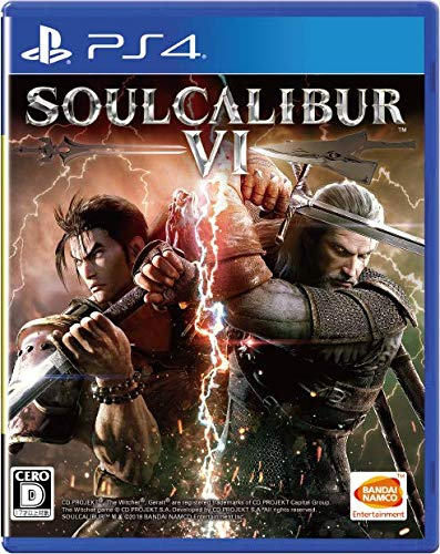 【PS4】SOULCALIBUR VI