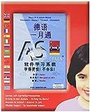 Deutsch in einem Monat - Für Chinese [import allemand]