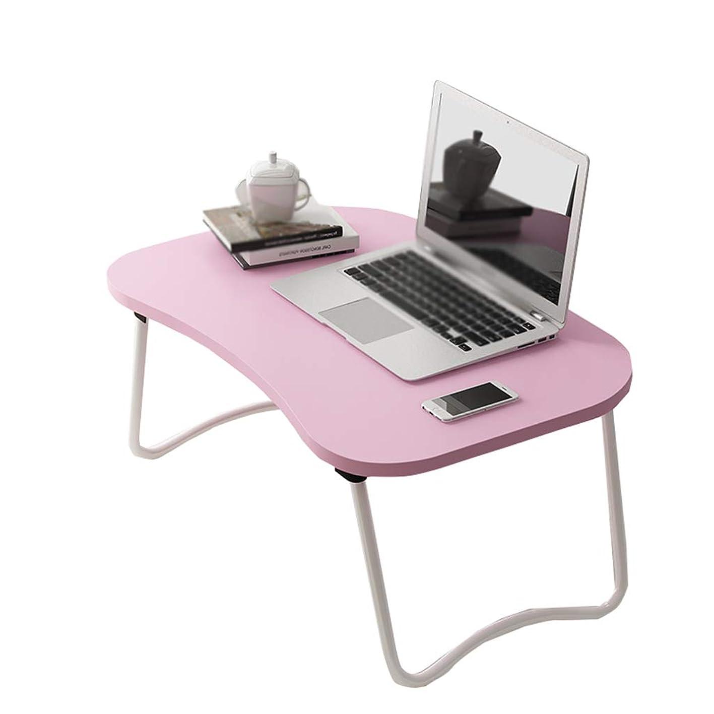 葉を集める驚くばかり変装SxsZQ 簡単な折り畳み式テーブル、小さな家庭用デスクラップトップテーブルを運ぶために教室オフィスホテルのデスクはベッド60 * 40 * 28cmに置くことができます 適用済み (色 : C, サイズ さいず : 60*40*28cm)