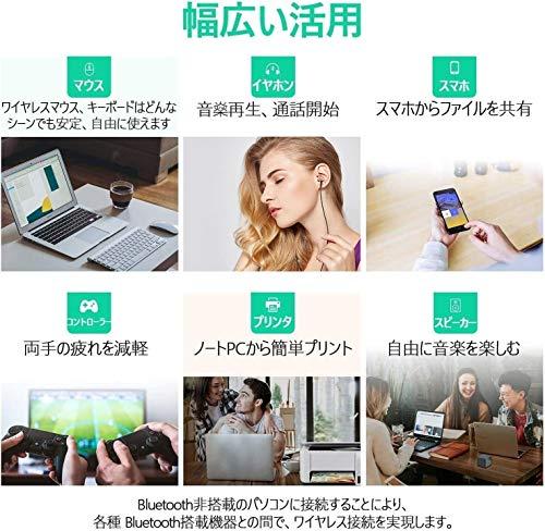 Bluetoothアダプタ5.0BluetoothアダプターUSBアダプタ低遅延無線小型ドングル最大通信距離20mVer5.0apt-x対応EDR/LE対応(省電力)Windows7/8/8.1/10(32/64bit)対応Mac非対応1年保証(Bluetooth5.0)