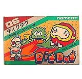 BGAMEナムコクラシックシリーズ 第6弾 ディグダグ