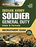 Indian Army NER General Duty 2019