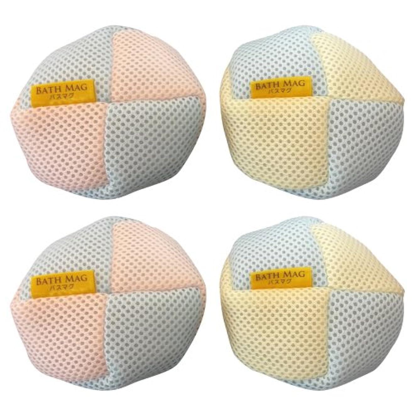 高さ着替える黒BATH MAG マグネシウムde水素浴(バスマグ)2個入り×2箱セット(計4個)