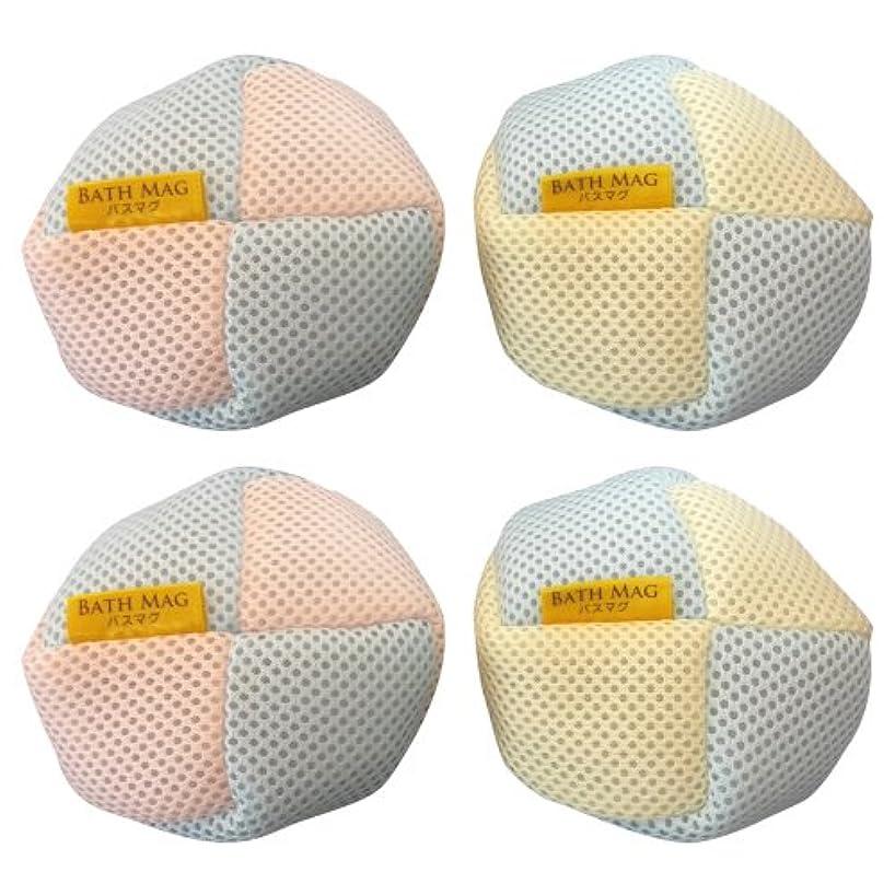 是正する作家水素BATH MAG マグネシウムde水素浴(バスマグ)2個入り×2箱セット(計4個)