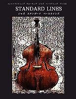 コンストラクティング ウォーキング ジャズ ベースラインズ ブックIII 「スタンダードラインズ」 ジャズスタンダード&ビバップ 日本語版