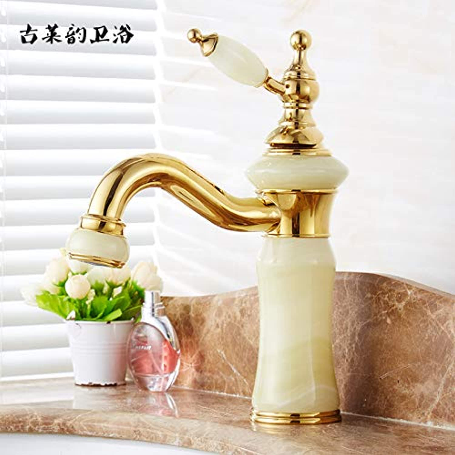 JONTON Taps Taps Taps redating Faucet_European Faucet Hot And Cold gold Marble redating Faucet Copper Wash Basin Basin Faucet, Sapphire Pagoda Section [360 Degree redation]