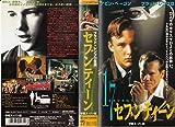 17(セブンティーン)【字幕版】 [VHS]