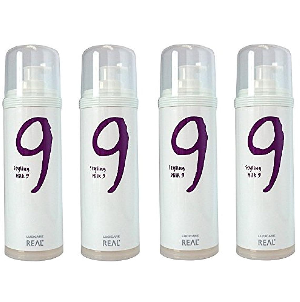 ブローホール海峡ひも吸収剤【4本セット】 リアル化学 ルシケア スタイリングミルク9 135g 【ハード】