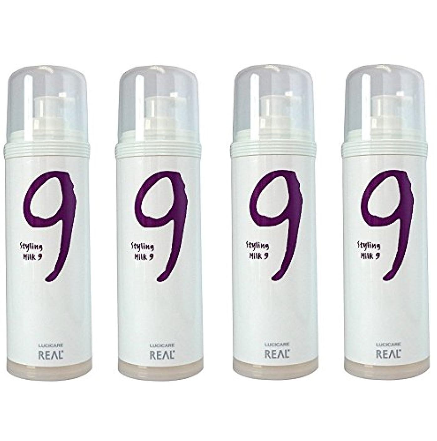 ミリメートルメンタル企業【4本セット】 リアル化学 ルシケア スタイリングミルク9 135g 【ハード】