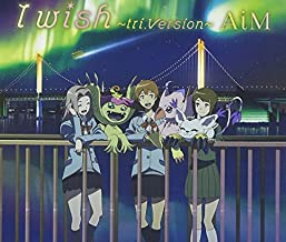 I WISH -TRI. VERSION- by Aim (2015-11-25)