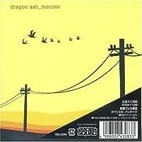 Morrow by Dragon Ash (2003-06-25)