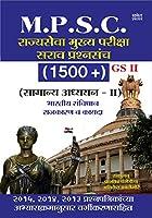 M.P.S.C. Sarav Prashna GS II