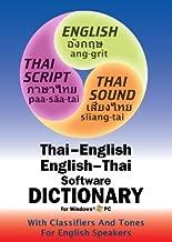 talking dictionary thai english