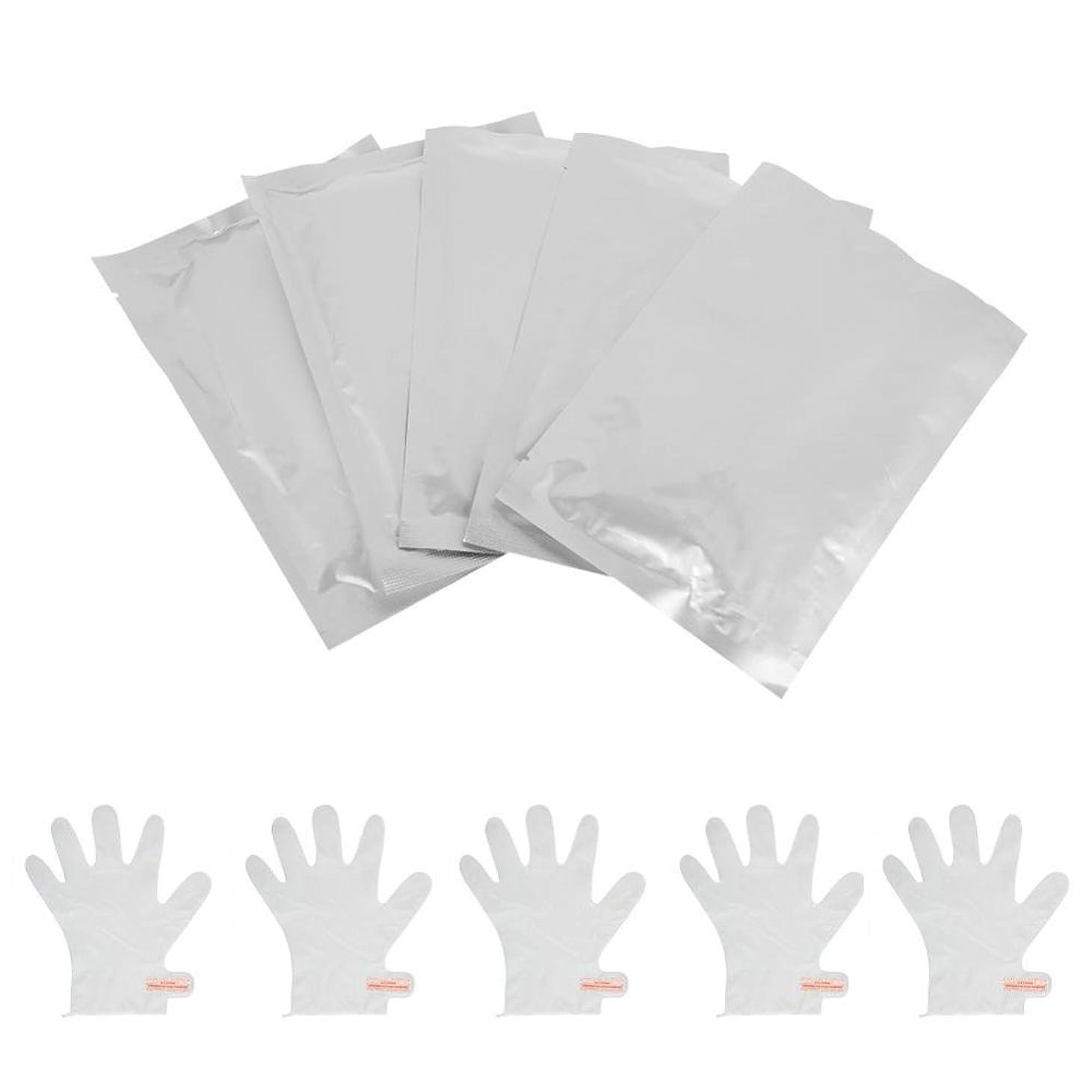 製造議会ユニークなOchun ハンドマスク ハンドパック しっとり 保湿ケア 手荒れを防ぐ 乾燥の季節に適用 手袋のようにはめるだけ 10枚セット