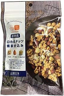 デルタインターナショナル ロカボナッツ燻製仕込み<72g> 10個