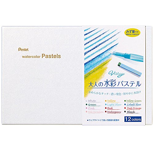 Pentel watercolor pastels Vistage 12 colors GHW1-12 with water brush