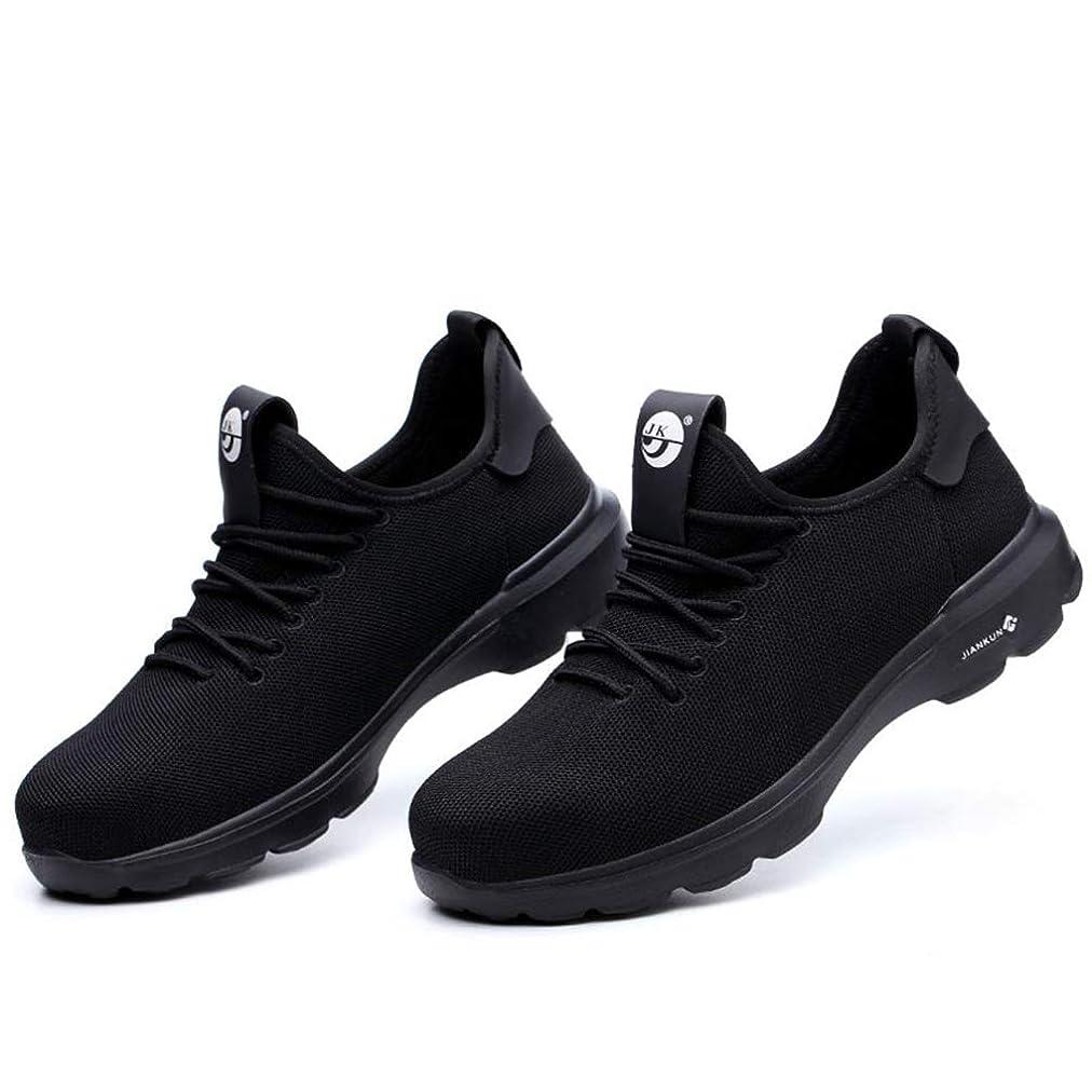 失う経済的居間安全靴 作業靴 防護靴 安全シューズ 靴 メンズ メッシュ つま先保護 鋼先芯 釘踏み抜き防止 通気性抜群 抗菌 防臭 クッション性 アンチショック 滑り止め 耐久性抜群 歩きやすい かっこいい ローカット