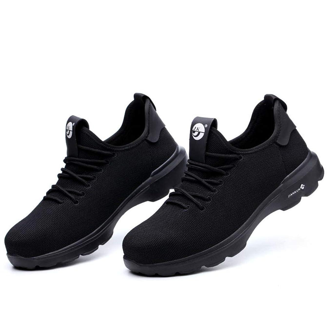 ペスト呼吸ナプキン安全靴 作業靴 防護靴 安全シューズ 靴 メンズ メッシュ つま先保護 鋼先芯 釘踏み抜き防止 通気性抜群 抗菌 防臭 クッション性 アンチショック 滑り止め 耐久性抜群 歩きやすい かっこいい ローカット