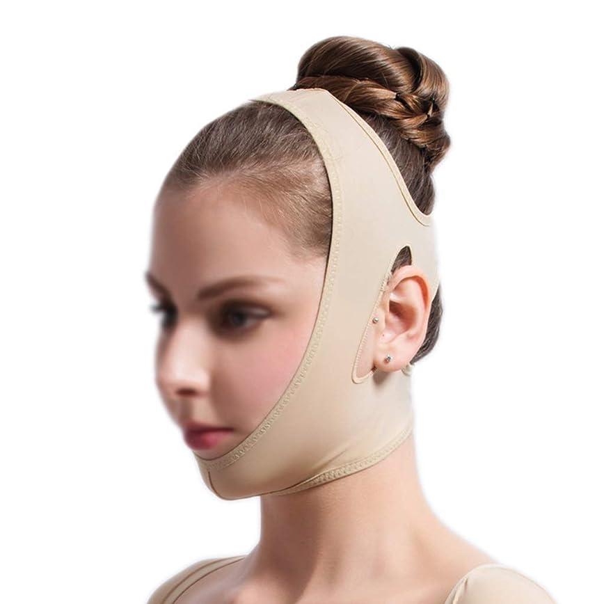 切る初心者ミントフェイスリフティングバンデージ、フェイシャル減量マスク、フェイシャルリフティングスリミングベルト、痩身チークマスク(サイズ:S),XL
