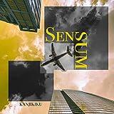 sensum (Instrumental Version)