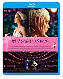 ボリショイ・バレエ 2人のスワン Blu-ray[Blu-ray/ブルーレイ]